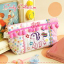 Nintendo DS case ♪ / handmade / makeup porch /3DS/ embroidery ◆ Curly Collection (Carly collection) of the gingham checked pattern that a colorful unicorn was embroidered on with full of handmade feelings: Mixture fabric DS porch [unicorn]