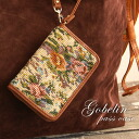 "Three kinds of the ""flower"" ""fashion"" ""lady!"" A chip card case of classical Gobelin-like cloth! In one side, transparent window, one side two steps are pockets. / pass holder ◆ Gobelin tapestry bag charm pass case with a str"