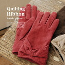 With flexible pig leather suede cloth gloves, it is this affordable price! ? The ribbon of the warm ♪ wrist is refined in ladies with fleece lining! / real leather / Lady's / womens / plain fabric / winter accessory / protection against the cold / gloves