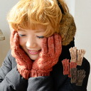 Miho was lump MIX sense of color & plenty of simple knit glove brushed feeling. In the back of the hand rope weave crochet pattern is natural and lovely! / ladies hand bag / women's / plain / winter accessories / cold ◆ cable knit mix knit gloves