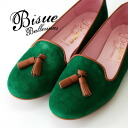 The suede cloth opera shoes that a tassel swings. It is use / import / opera pump / Lady's / ballet shoes style / ぺたんこ pumps / real leather /fs3gm ◆ Bisue (biSue) tassel flattie in a good tender Rams aide leather material of the foot familiarity