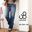 Vintage-inspired denim do it in a mature and beautiful impression! In サイドシームレス a beautiful line / realization / jeans / full-length / workpants Japan made ◆ johnbull ( jumble ): ライトオンスセルヴィッチデニムワイドワークジーンズ [AP136]