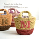 "♪ BAG/ bag / basket ◆ initial by color basket bag colorful in the paper material which I am based on a basket with the basket bag ♪ hardness that a popular ""initial"" design and ""by color"" design can enjoy at a stretch, and is colorful"