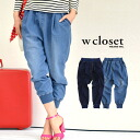 The sarouel pants-like denim underwear that a hem became the lib. Easy specifications / Lady's / seven minutes length / incompleteness length /G bread / jeans ◆ w closet (double closet) of the entering rubber relaxedly flat to an accent silhouette of a f