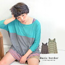 Horizontal stripe overtank top of the A-line. The hip is long length of the covers well, too! From a basic color to a rare color. Long tank top ♪ / Lady's ◆ patch pocket horizontal stripe A-line tank tunic of abundant color development
