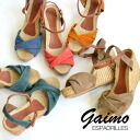 Designed by upper with suede was cross-wedge sole sandal / shoe / jute Sandals ◆ Espadrille by GAIMO ( エスパドリーユバイガイモ ) :GILA-AC カシュクールスエードエスパドリーユ sandals