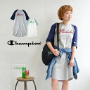 Informal logo printing, distressed style アルカリウォッシュ fabric that features seven minutes T シャツワンピース / Henry neck and raglan sleeves and knee-length and knee-length / Ron Tee / spring one-piece ◆ CHAMPION (champion) 3 / 4 SLEEVE RAGLAN ONEPIECE CW-B409