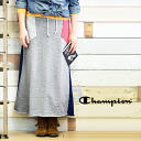 スウェットマキシ-length skirt with authentic outdoor brand ♪ seasonal crazy color scheme as well as bleed skirt for rough and casual ステンシルロゴ ◎ / sporty / Pocket / Womens ◆ CHAMPION (champion) MAXI SKIRT CW-B205