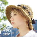 Pulp material loosely woven are decorated with large Ribbon,! 360 degrees using the miscellaneous material with natural rim HAT. In the UV protection • Hat women's women's UV ◆ cheer (cheer): andarecurrveleribon 2-WAY Hat