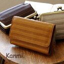 It is a wallet in three occasions of horizontal stripes performed model push of by tender rial leather. Separate complete a billfold and a coin purse. / pouch / pouch / Lady's ◆ kanmi. (Kanmi) in that I arrange gold & card well and want to tidy up ma