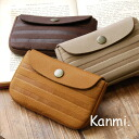 Keyring with MiniPCI kuttari and was pressed into a soft leather stripes. Stowed along with key cards and accessories available and striped pattern / key chain / made in Japan / real laser ◆ kanmi.( Cammy ): シマシマレザーマルチキー case