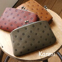 Both sides out of Linnet purse wallet with pockets, more storage capacity. During further Gamaguchi open purses with. Feeling of size fits in with both hands • / leather / leather / ladies ◆ kanmi.( Cammy ): bubble dot leather coin purse ミニウォレット