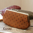 A pouch coin case enters when I open the inside! The convenient fresh design of the pouch in pouch. Is with a preservation bag; in a present ◎ / long wallet / cowhide / real leather / Lady's ◆ kanmi. (Kanmi): Soap dot leather pouch long wallet