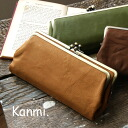 Also using the washed-out, soft leather coin purse wallet also wallet Linnet purse specification. Card Pocket set 6 pieces! Storage bag with gifts ◎ / made in Japan / pouch / leather / a wallet / ladies ' ◆ kanmi.( Cammy ): Wallabies coin purse レザーロングウォレ