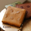 Polka-dot pattern was great press, zip around opening and closing type two fold wallet. Purses open three-dimensional box-good! / Leather / ladies ' leather real leather accessory / Perth / a wallet / ladies ' ◆ kanmi.( Cammy ): short candy みずたま leather