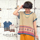 Colorful lines and Ortega pattern painted on the hem, loosely knit cotton hemp samant. Spread and become a rectangle, revitalizing layering short sleeve Dolman sleeve / women's / thin ◆ Ortega cotton linen watermark crochet ニットドルマンプル over