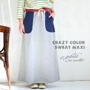 Maxi-length skirt pockets and waist was casually crazy color scheme. Petite's easy-to-dress-like spreading A line / mini back hair sweat and long skirt / color block ◆ Zootie ( ズーティー ): ケイティスウェットマキシ skirt