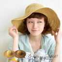 Well bright big wave to Bora-top wide brim. From top HCI through a slightly gray gradient to tuba broadband/UV protection / Tan measures Hat ◆ ナチュラルグラデーションペーパーカプリーヌ Hat