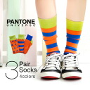 All 12 colors! Total 3 set with polka dot, stripes, solid rib! Fashionable colorful and modern color scheme design you'll find releases presence. Asymmetric and wear cute socks SET / ladies of PANTONE ◆ PANTONE UNIVERSE ( パントーンユニバース ) color scheme socks