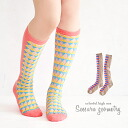 The doh loud socks that I was based on see-through material such as the net with the luster shiningly and described colorful aestheometry in! The back is excellent at affinity with the simple plain fabric ♪ pumps! / Lady's / footwear / footware ◆ see-thr