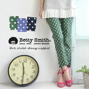 Odd-length pants mature and exquisite tall slender silhouettes plus casual polka dot! Comfortable air-conditioned stretch fabrics with legs for ◎ /BAB1074B ◆ Betty Smith Betty ( Smith ): ライトワークドットストレッチスキニークロップド pants
