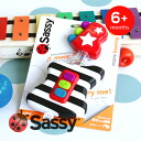 A FUNKY POP guitar-shaped toy. Rock music, colorful buttons of different pressing. And the cause of the children to learn the results /TOY / rattle / rattle / toys / kids / toys / music / musical instruments / TYBW 80103 / B & W ◆ Sassy ( sassy ) gui