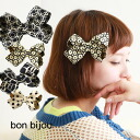 Plump orchestrated by Western and retro-modern design fabric to the volume and deflated type hair accessories / polka dot pattern and dot pattern and floral / flower / hairpin / address / hair band / hair guard /BB227 ◆ bon bijou ( ボンビジュー ) モノトーンパターン Rib
