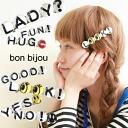 NEW version of the long-awaited message Valletta, popular! bonbijou word written pop hair accessories/hairpins / hair guard / hair pinned /BB228 / English ◆ bon bijou ( ボンビジュー ): アルファベットキャンディメッセージバレッタ the black B.