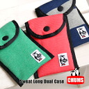 Perfect for digital camera case! perfectly fits iPhone or iPodtouch CHUMS portrait MiniPCI! To put the portable audio and mobile phone recommended filling suet soft case / digital camera case ◆ CHUMS ( chums ): スウェットロングデュアル case