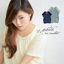 Decorate the shoulders color lace, loose カットソーチュニック. Soft スラブカットソー soft, sweet beard races such as bleed and mature too ♪ below the waist in switching position Pocket ◆ Zootie ( ズーティー ): フリンジレースショルダー T シャツチュニック