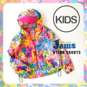 Tropical flashy pattern fabric children's parka. A recommended light in outdoor scenes, dabbling in nylon material and Surfline Hawaii /Surf Line Hawaii/NYLON HOODIE/KIDS-HOODIE-31 ◆ Jams ( James ) ナイロンジップアップパーカー [kids]