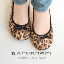 So have most of the London women's popular! Portable ballet slippers ButterflyTwists Leopard 'CLEO' / Leopard pattern / Leopard pattern and バッグインサブ shoes and mobile slippers / women's / ladies /BT1019 ◆ Cleo Butterfly Twists ( バタフライツイスト )