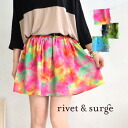 A spicy colorful skirt pattern reminiscent of the universe! Lots of girly flare silhouette. Lining & page g with loop / mini ◆ rivet and surge ( rivet & surge ): ネオンスペースプリントミニ skirt