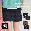 Our store-limited! Tight め silhouette like this year is feminine like an adult. Tight skirt /fs3gm ◆ Betty Smith (Betty Smith) which put discerning waterdrop pattern cloth and trendy form of the extreme popularity together: みずたま miniskirt