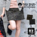 Our limited edition! This year seems to be mature and tight silhouette and feminine. Combining trends and popular camouflage pattern fabric shade pencil skirt/military ◆ Betty Smith Betty ( Smith ): カモフラミニ skirt