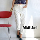 White Denim Pant any season now, active-all season. Tapered silhouette striking deep rise like the salad. Beautiful lines you can afford moderately proud / 4-72099 A ◆ MidiUmi ( ミディウミ ) high west white denim PT