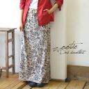 Fluffy soft sweet knitted sweat, drew a flower print long-length skirt. Atmosphere print faded it pleasant relaxed atmosphere, not too sweet, just claiming ◎ / Maxi-length / back hair ◆ Zootie ( ズーティー ): アルバフラワースウェットマキシ skirt