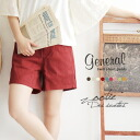 Stretching force for its pleasant feeling it! Neat and stylish coupled with line / a culotte and beauty legs adult classic カラーチノ material / cotton twill ◆ Zootie ( ズーティー ): ジェネラルステッチツイル shorts