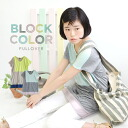 Individual switch design color t-shirts. Sew bodice, hem sheer chiffon fabric in different material MIX ♪ so-called! and wearable short sleeve Dolman and tunic-length and ladies Tee and long length ◆ シフォンヘム color-block V ネックドルマンチュニック