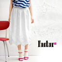 Long-length skirt hem to decorate the embroidered lace. Body & then use cotton material lining, like soft feeling. Its fun Lantern specifications ◆ Factor = ( ファクターイコール ) flower embroidery レースヘムコットン long skirt