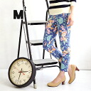 Elasticized, rich cotton leggings underwear / skinny pants / stretch pants / パギンス / on the small side / tight ◆ of ♪ polyurethane 5% proud of floral design slightly different from the others which MIX made a southern country flower is special! ☆☆ Mt (M tea) birear flower twill leggings during the event