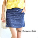 This year seems to be speaking of skirts and tight silhouette! Little star pattern design, casual Dungarees material texture not too tight skirt. Its fun Chin! / cocoon / ライトデニム skirt wind / mini-◆ ランダムスターダンガリータイトミニ skirt