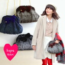 A white bushy foot is a bag for velour りぼんをのせた, a shoulder to a wool knit material having a gentle it. ♪ / shawl /fs3gm ◆ Lara & Heart (LARA and heart) I am usable as a clutch bag, and to recommend to the party scene: Wool knit velvet ribbon 2WAY sho