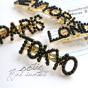 NEW YORK & LONDON & PARIS & TOKYO! Letter hair Valletta of 4 cities available. English letter hair accessories ♪ / hairpin / barrette / hair ornament / hairpin / hairpin /fs3gm ◆ Zootie (zoo tea) where beads of the base X black of the gold ar