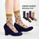 Nothing more than ethnic color Paisley pattern crew socks. Year round short and lightweight fabric sense can use cross ◆ length socks / / women's socks / shoes / footwear / ethnic pattern / crew x Paisley regular socks