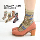 Entire sock painted, roads, animal, human, home. Can be used all year round such as one page of the book shows a picture crew length socks / short socks and short-length / ladies / women's socks / footwear / footwear / farm / farm ◆ Farm pattern regular