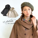 Collar stack height of the plenty of 着こめる during a relaxed a-line short coat! Detachable hood with or double button and stand collar ◆ Zootie ( ズーティー ): カシュクールカラーメルトン big coat