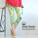 Large flower growing resort feel. Odd-length pants slim silhouette! Comfortable air-conditioned stretch fabrics with legs for. / ベティースミス /BAW5012 ◆ Betty Smith Betty ( Smith ): バケーションフラワーペンシルトラウザー pants