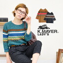 Geometric pattern shines somewhere retro POP color pullover. Cute sleeve shoulder seven minutes can be wearing casually fashionable ◆ KRIFF MAYER ( cliffmeyer ): ☆ in ☆ geometryjaguardnitdropshoulderpur over events