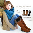 Fur wraps mouth and show up at directing long-length boots gorgeous feet in Lady. 2-WAY フェイクスウェード boots and women's shoes still wear straight, be knee high boots ◆ 2-WAY フェイクファースエードロングブーツ